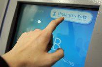 Оплата банковской картой без комиссии через интернет