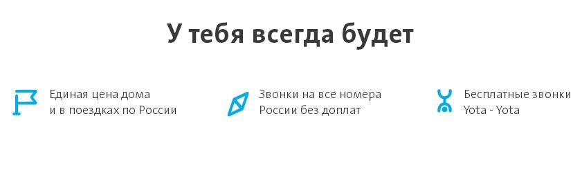 Ета официальный сайт смоленск