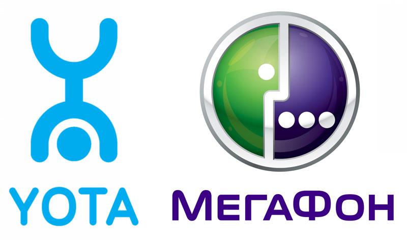 Мегафон и Yota