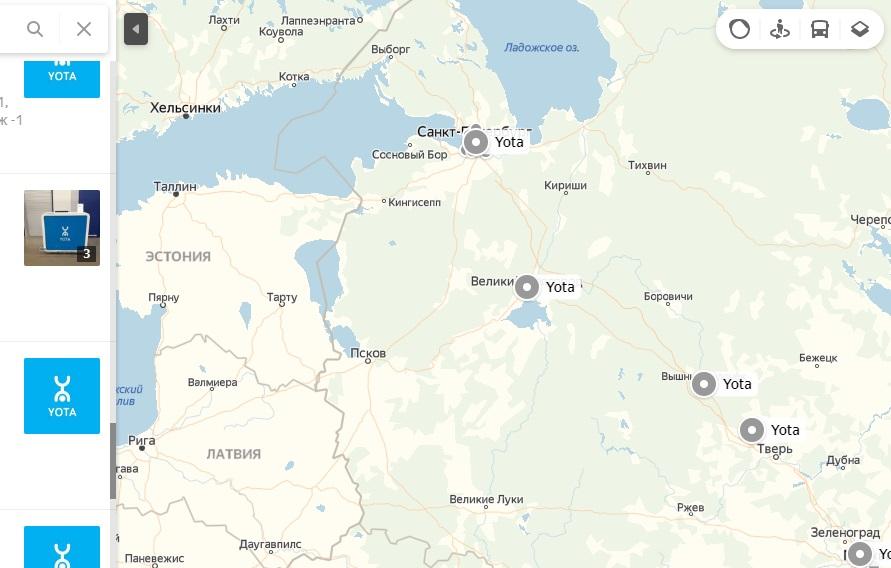 Офисы Йота Москва