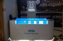 Интернет-магазин yota