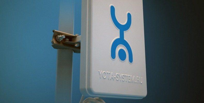 Усилитель сигнала Yota
