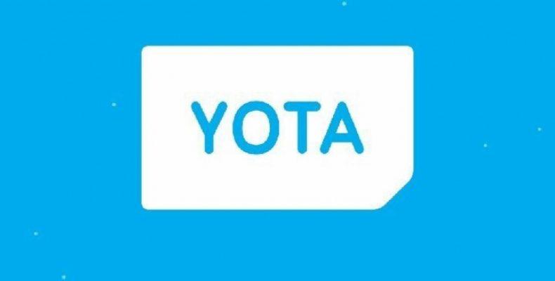 Со скольки лет можно купить сим карту yota