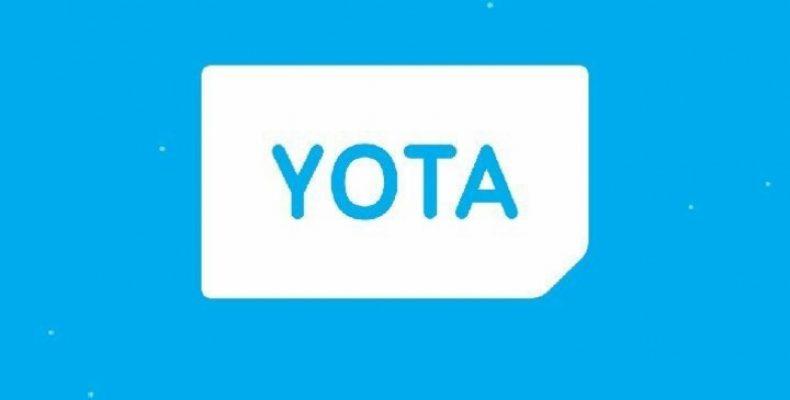 Сколько стоит симка Yota
